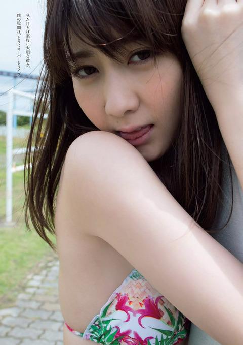 森田ワカナ06
