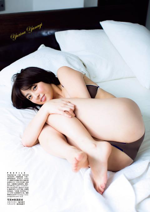 柳ゆり菜052931