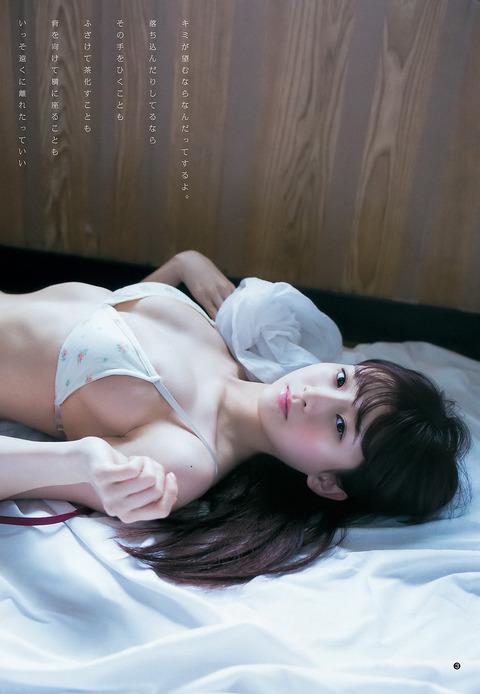 金子理江03212