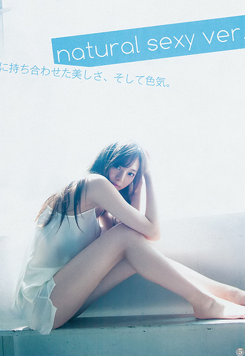 梅澤美波06