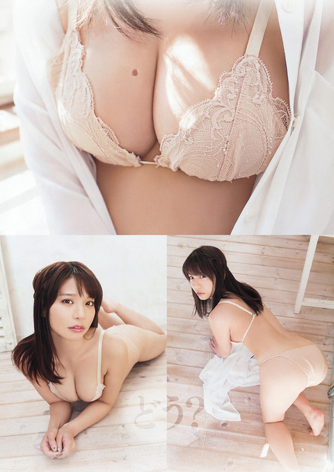 久松かおり01161