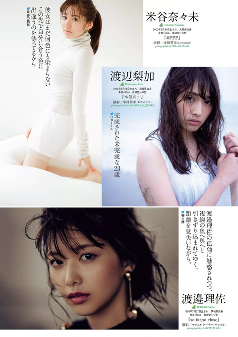欅坂4608