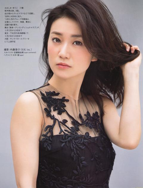 大島優子03285