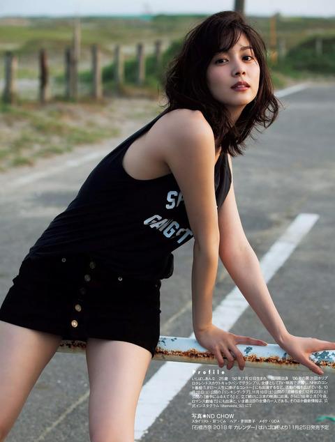 石橋杏奈06