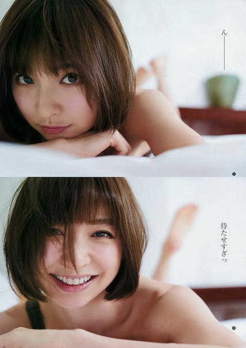篠田麻里子01