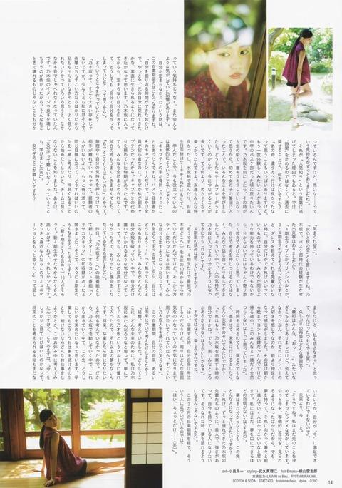 賀喜遥香11