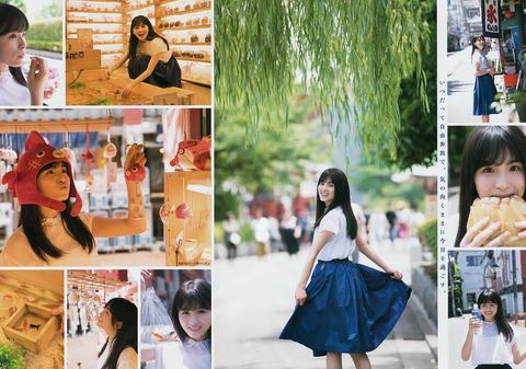 大園桃子02