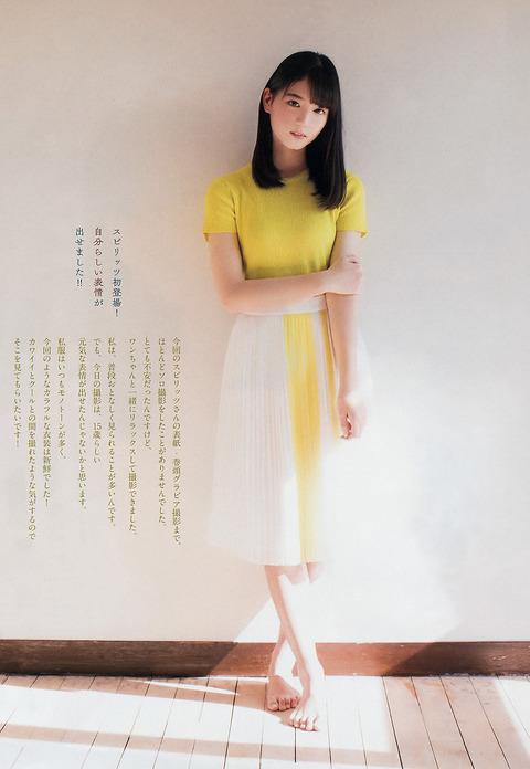 小坂菜緒02