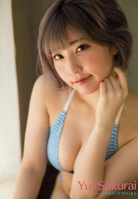 桜井ゆい02