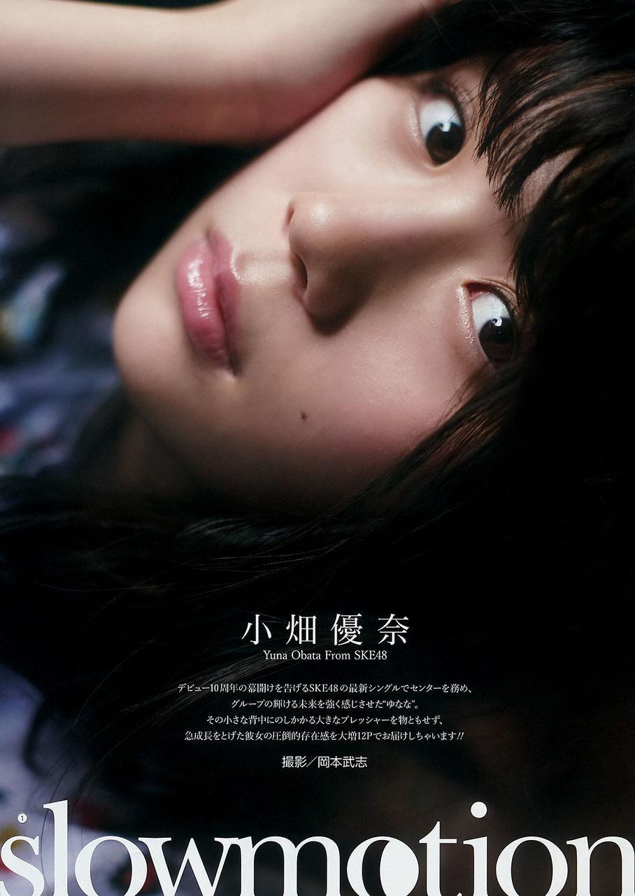 【エンタメ画像】SKE48のタヌキ美幼女 小畑優奈ちゃん見ていると癒されるわぁ!!グラドルグラビア画像