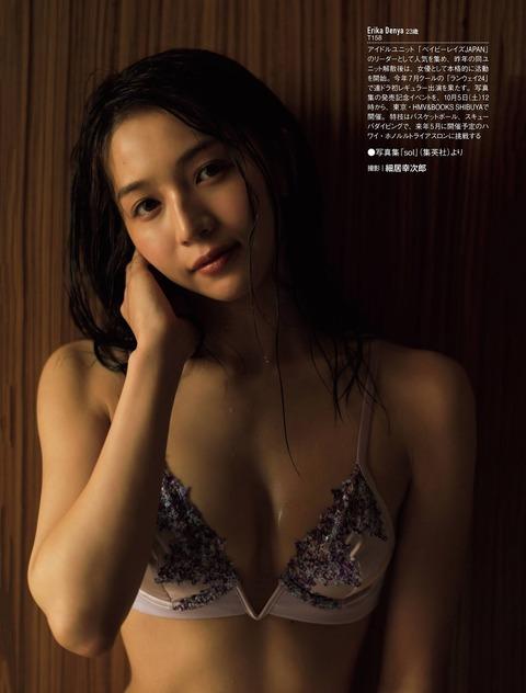 傳谷英里香05