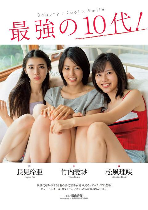 若手女優01