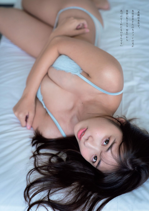 天羽希純02