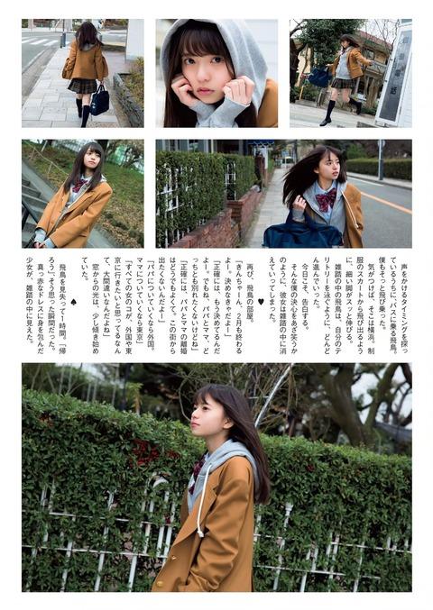 斎藤飛鳥03122