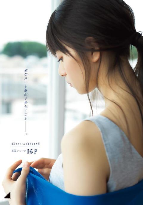 齋藤飛鳥01