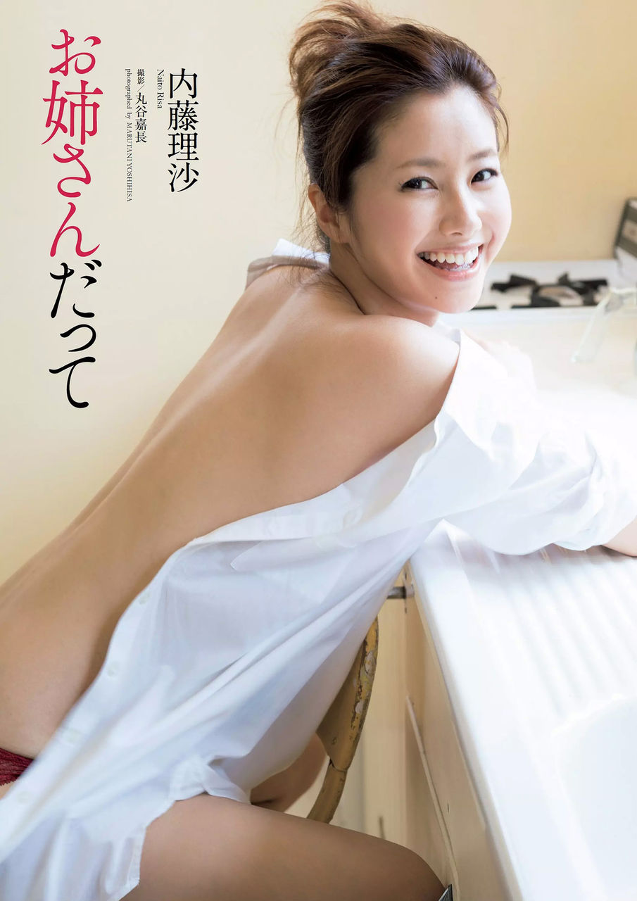 【エンタメ画像】オスカー所属 女優 内藤理沙ちゃんの色っぽいグラビア画像!!