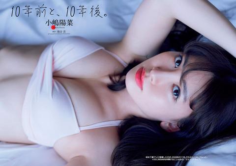 小嶋陽菜001