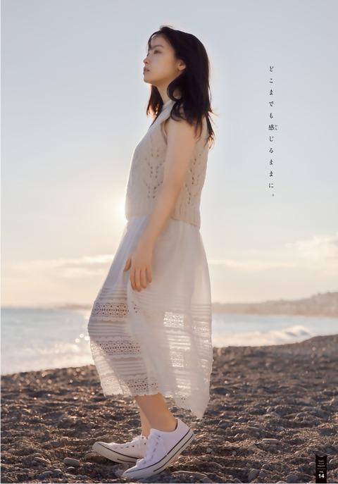 橋本環奈16