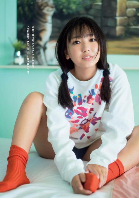 沢口愛華05