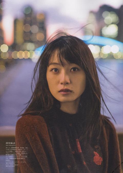 深川麻衣01