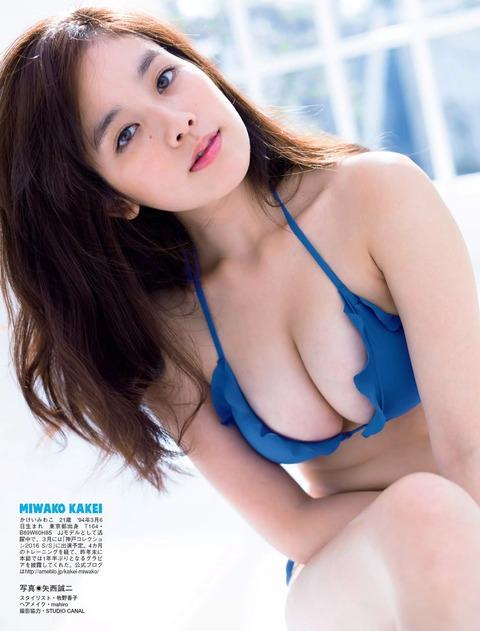 筧美和子02176