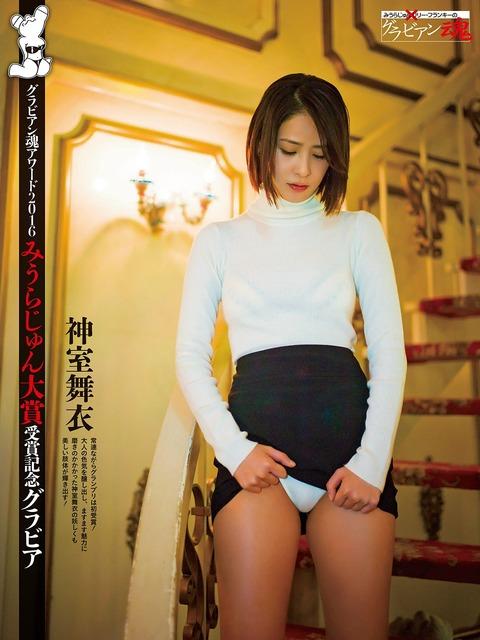 神室舞衣001