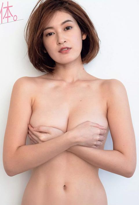 宮沢セイラ05