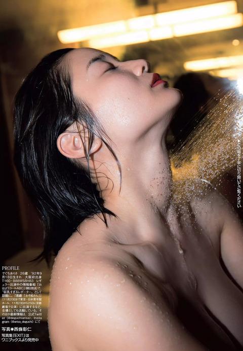 出口亜梨沙07
