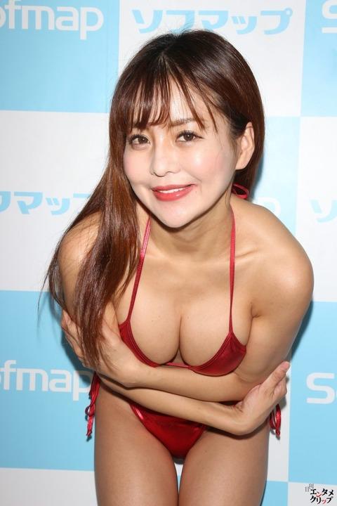 img20191116mizuharaoto9-800x1200