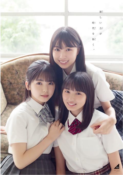乃木坂 4期生16
