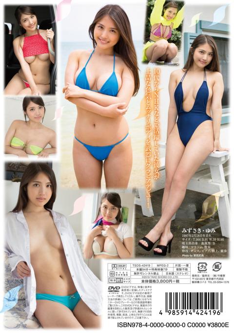 yumim-firstbloom-h4-632x900