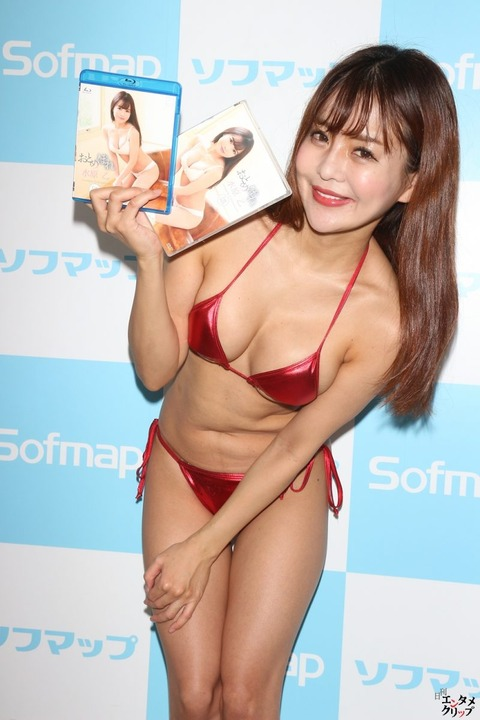 img20191116mizuharaoto14-800x1200