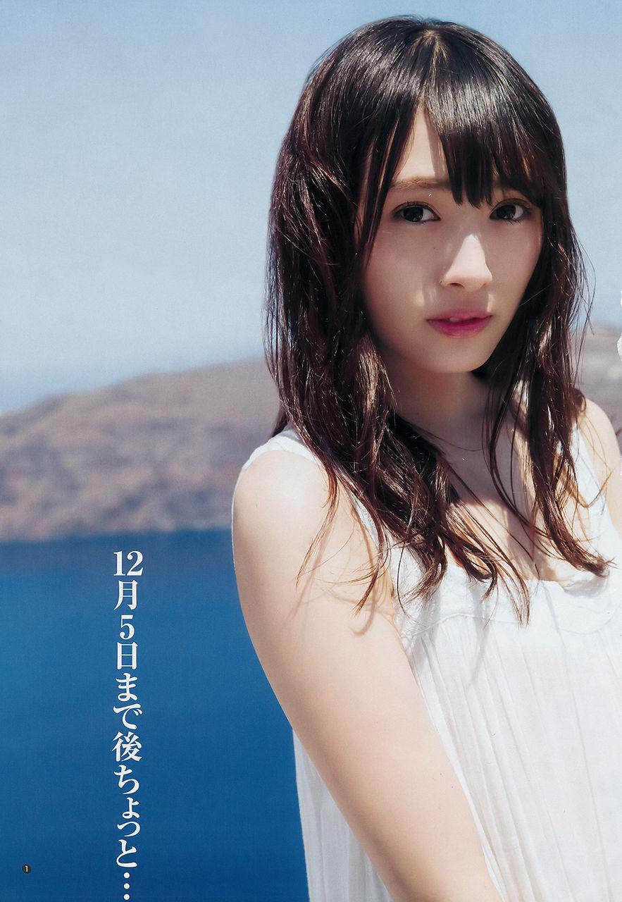 【エンタメ画像】欅坂46 初写真集をリリースした渡辺梨加ちゃんの水着カットをご覧下さい!!グラビア画像