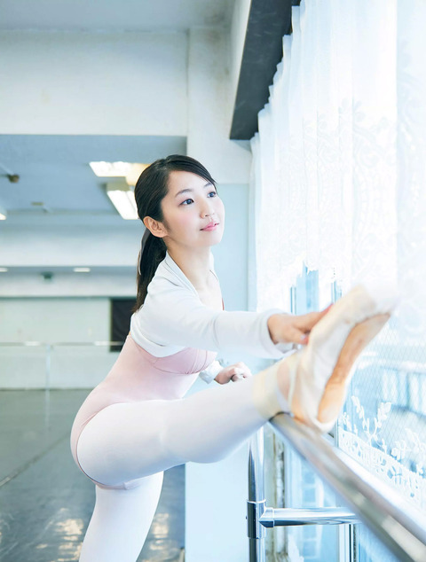 惣田紗莉渚13