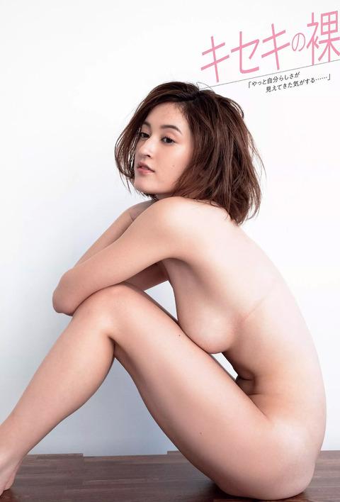 宮沢セイラ06