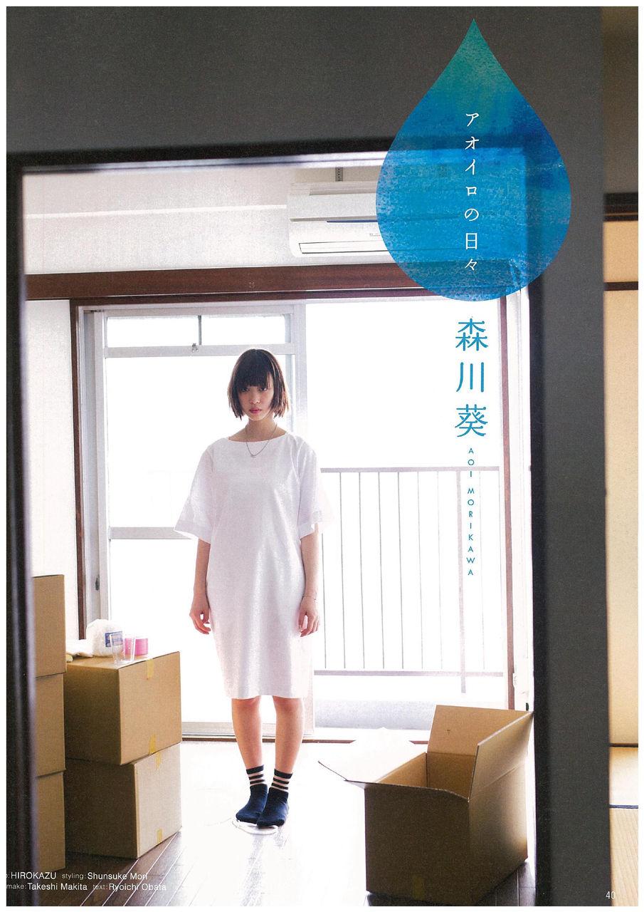 【エンタメ画像】実力派若手女優森川葵ちゃんショートヘア好きには堪らない可愛さ!!画像まとめ