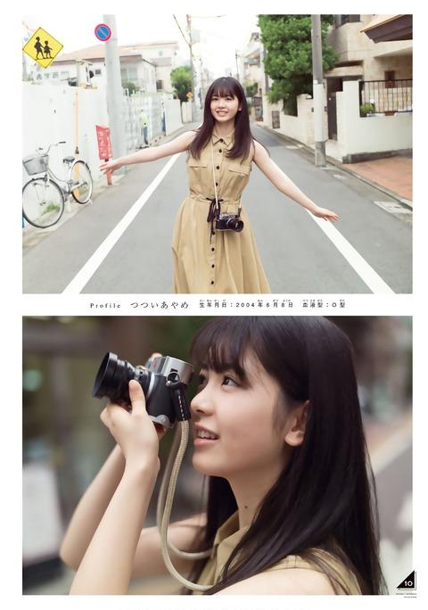 乃木坂 4期生12