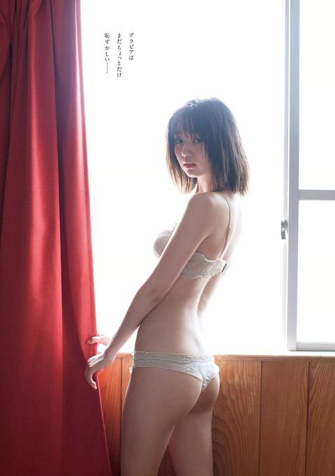 江野沢愛美02