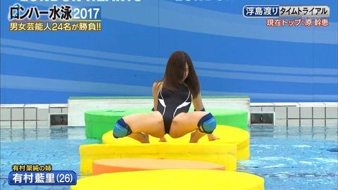 2017_0527_05_39