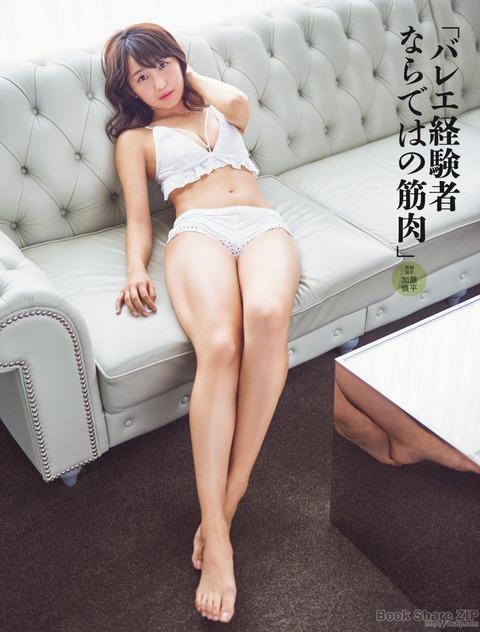 惣田紗莉渚02