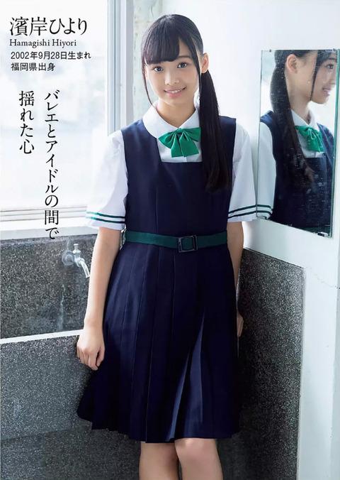 日向坂4602-3