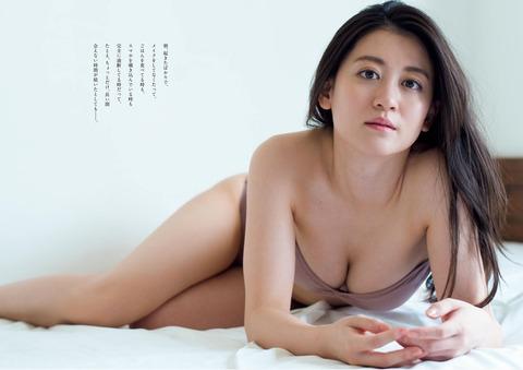 上西恵02