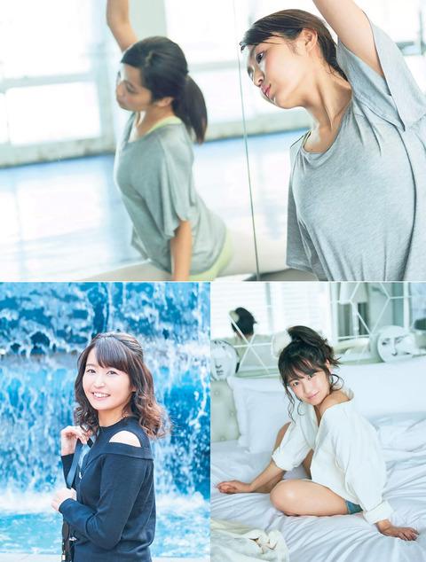 惣田紗莉渚09