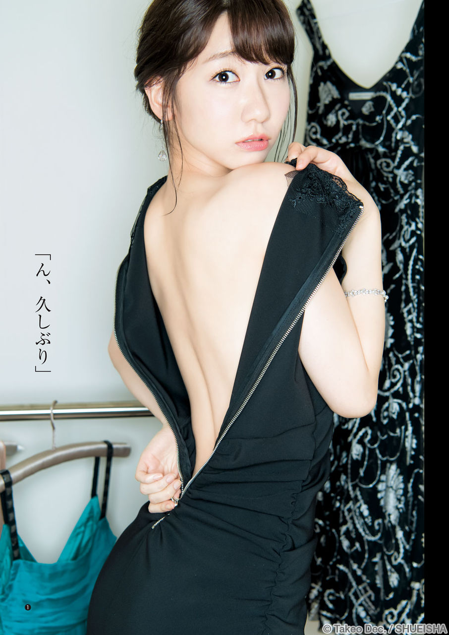 【エンタメ画像】ゆきりんHだ☆AKB48柏木由紀ちゃんの背中見せグラビア画像★