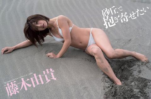藤木由貴01