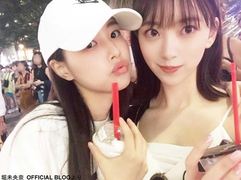 Hyewon01