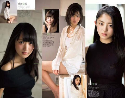 欅坂4604252