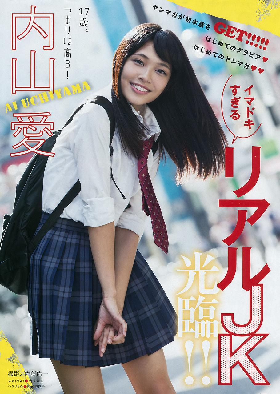 【エンタメ画像】現役女子校生!!!ハーフ美人モデル内山愛ちゃんの初々しくてめんこいスイムスーツグラビア画像