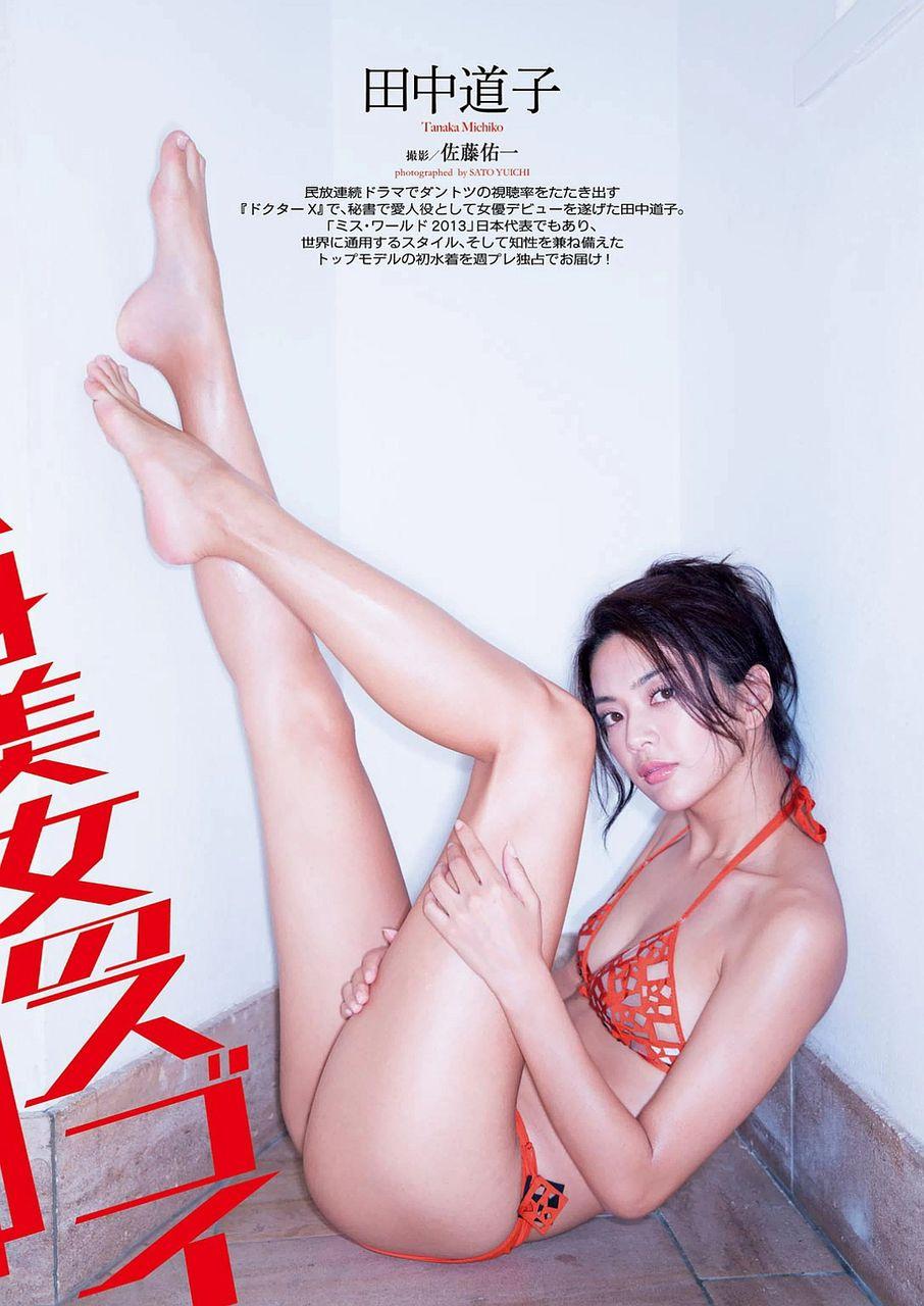 【エンタメ画像】「ドクターX」で女優お披露目した美人モデル田中道子ちゃんの情欲的すぎるスイムスーツグラビア画像
