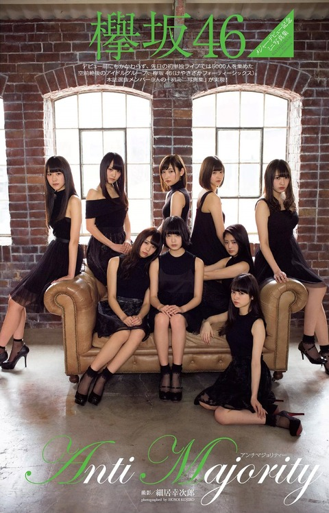 欅坂4604250